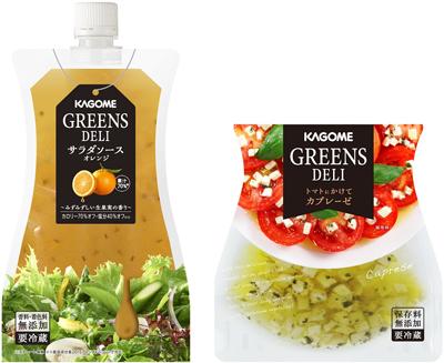 サラダ用ソース、カプレーゼが作れる具材入り調味料