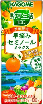 カゴメ/東海・北陸限定「野菜生活100 早摘みセミノールミックス」