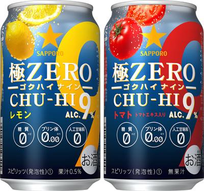 極ZERO CHU-HI ゴクハイ9 レモン・トマト