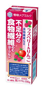 ラズベリー&りんご 不足分の食物繊維 のむヨーグルト