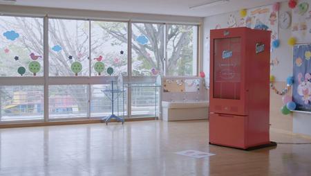 特別動画「おつかれさまです冷蔵庫」編1
