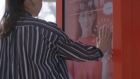 特別動画「おつかれさまです冷蔵庫」編2