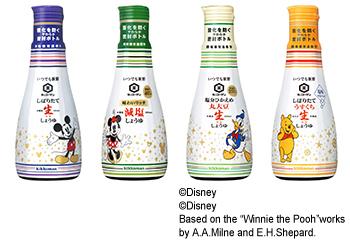 「いつでも新鮮シリーズ」のディズニーデザインボトル
