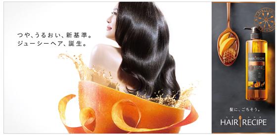 インスタレーションでモデルとボディペイントが再現するヘア レシピの広告ビジュアル