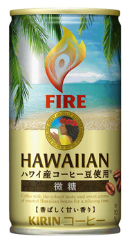 ファイア ハワイアン 微糖