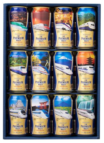 新幹線デザイン缶アソートセット
