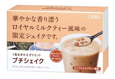 プチシェイク ロイヤルミルクティー風味(マンナンボール入り)