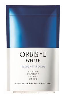 オルビスユー ホワイト インサイトフォーカス