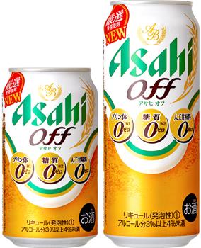 人工甘味料0も実現した「アサヒ オフ」