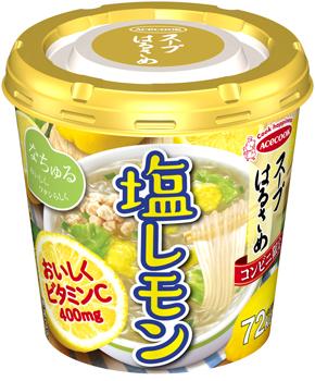 スープはるさめ 塩レモン
