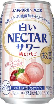 白いネクターサワー桃といちご