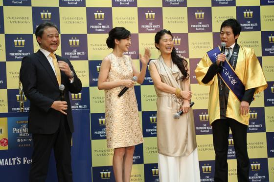 ゲストに竹内結子さん、澤穂希さん、今田耕司さん1