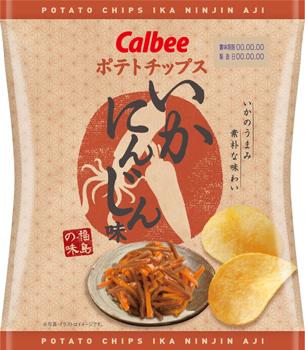 20160428calbeeika - カルビー/福島県の郷土料理を再現「ポテトチップス いかにんじん味」