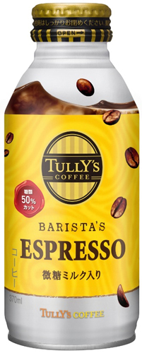 TULLY'S COFFEE  BARISTA'S ESPRESSO 370mlボトル缶