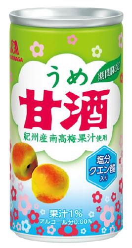 森永製菓/熱中症対策、女性向け飲料「うめ甘酒」を発売