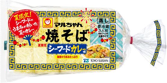 マルちゃん焼そば 夏限定 シーフードカレー味 3人前