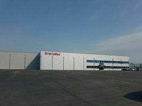 文幕第二工場