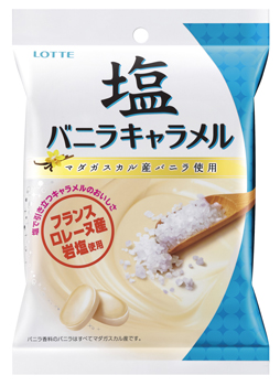 塩バニラキャラメル