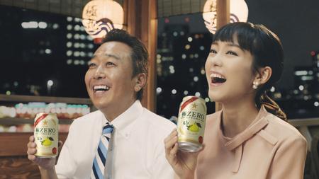 三村マサカズさん、桐谷美玲さん出演「極ZERO」新CM