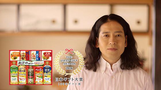 ピースの又吉直樹さん出演の新CM
