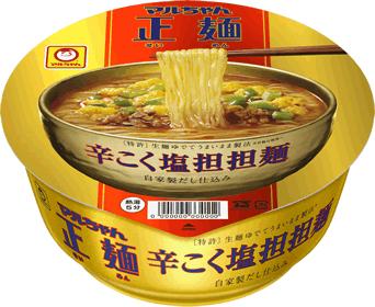 マルちゃん正麺 カップ 辛こく塩担担麺