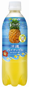 Vivit's 沖縄パイナップルmixソーダ