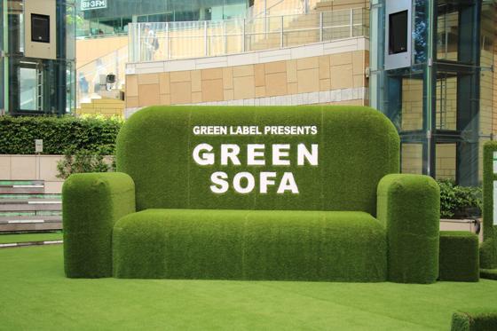 芝生に覆われた巨大グリーンソファ