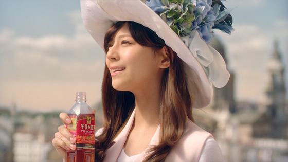 西内まりやさんを新広告キャラクターに起用