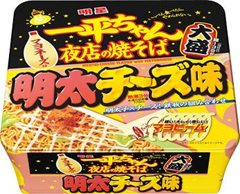 一平ちゃん夜店の焼そば 大盛 明太チーズ味
