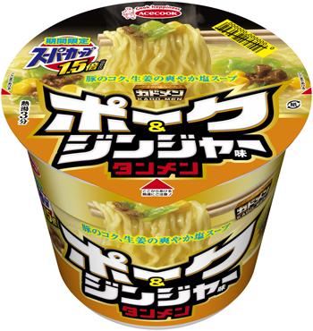スーパーカップ1.5倍 ポーク&ジンジャー味 タンメン