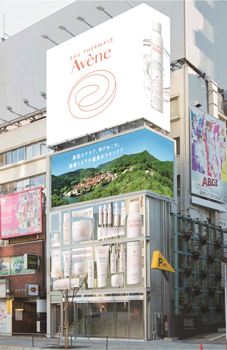 Avene Pop Up Village in 表参道 イメージ