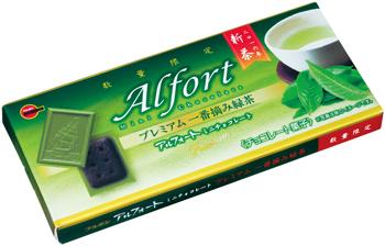 アルフォートミニチョコレートプレミアム一番摘み緑茶