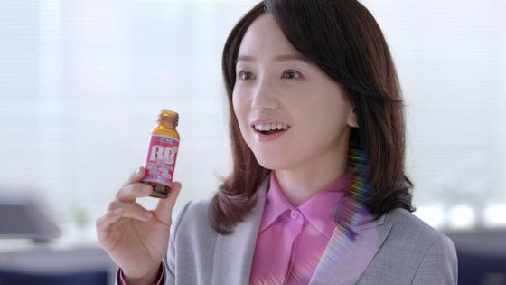 永作博美さん、新木優子さん出演「チョコラBBローヤル2」新CM1