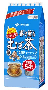 香り薫るむぎ茶 ティーバッグ