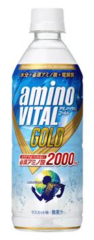 アミノバイタルGOLD 2000ドリンク