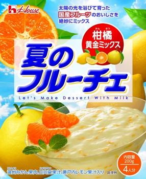 夏のフルーチェ 柑橘黄金ミックス