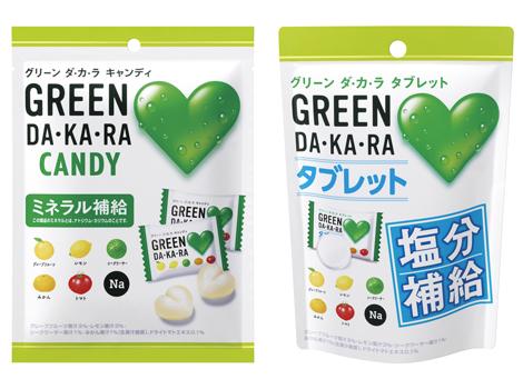「GREEN DA・KA・RA」とコラボしたキャンディとタブレット