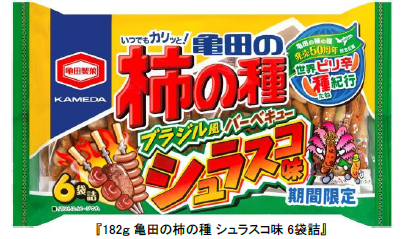 亀田の柿の種 シュラスコ味 6袋詰