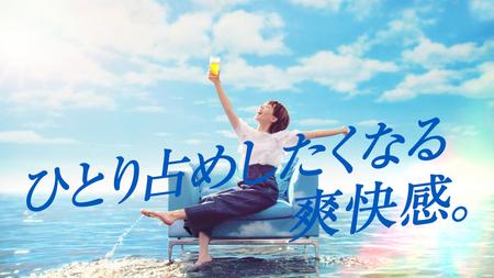 木村カエラさん起用「麦とホップ プラチナクリア」新CM2