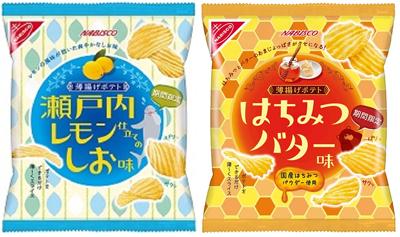 薄揚げポテト 瀬戸内レモン仕立てのしお味・はちみつバター味
