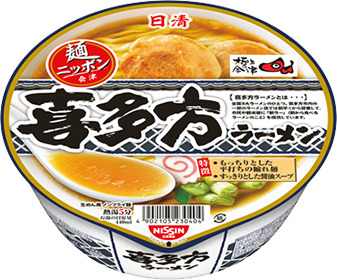 麺ニッポン 喜多方ラーメン