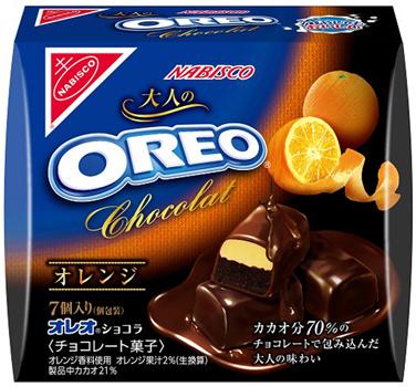 オレオショコラ オレンジ