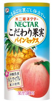 ネクターこだわり果実パインミックス