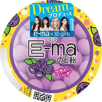 E-maのど飴容器 Dream