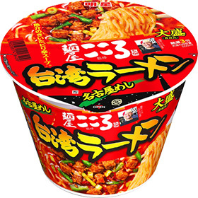 明星食品/「麺屋こころ監修 台湾ラーメン 大盛」発売