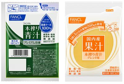 本搾り青汁と果汁 夏の栄養補給セット