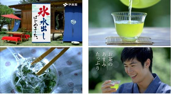 三浦春馬さん起用「氷水出し 京都宇治抹茶入りお~いお茶」CM