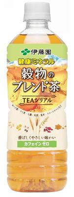 健康ミネラル 穀物のブレンド茶 TEAシリアル