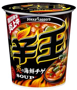 辛王 炎の海鮮チゲスープ