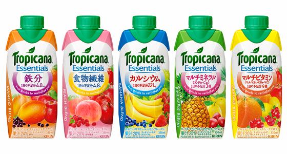 「トロピカーナ エッセンシャルズ」シリーズ